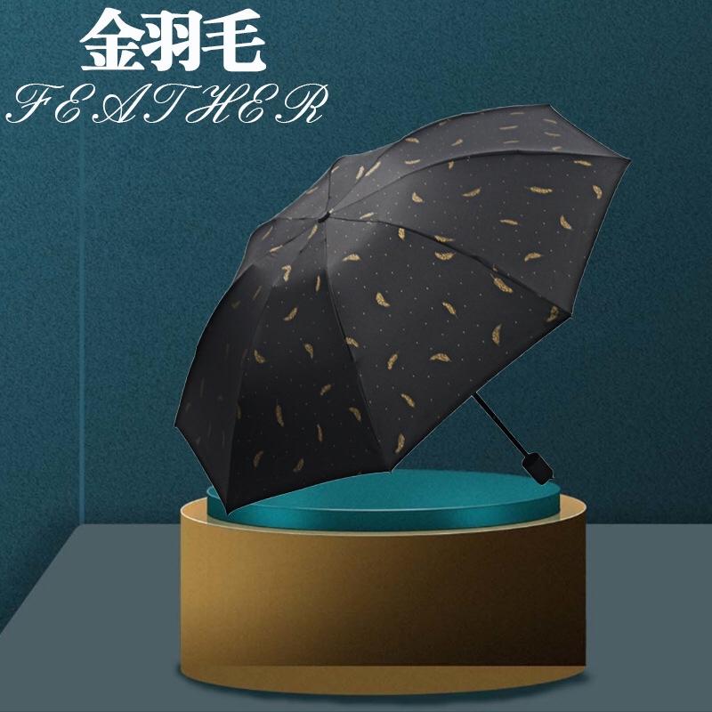 千家旺 羽毛手开防晒遮阳晴雨两用黑胶太阳伞,厂家批发可logo定制广告