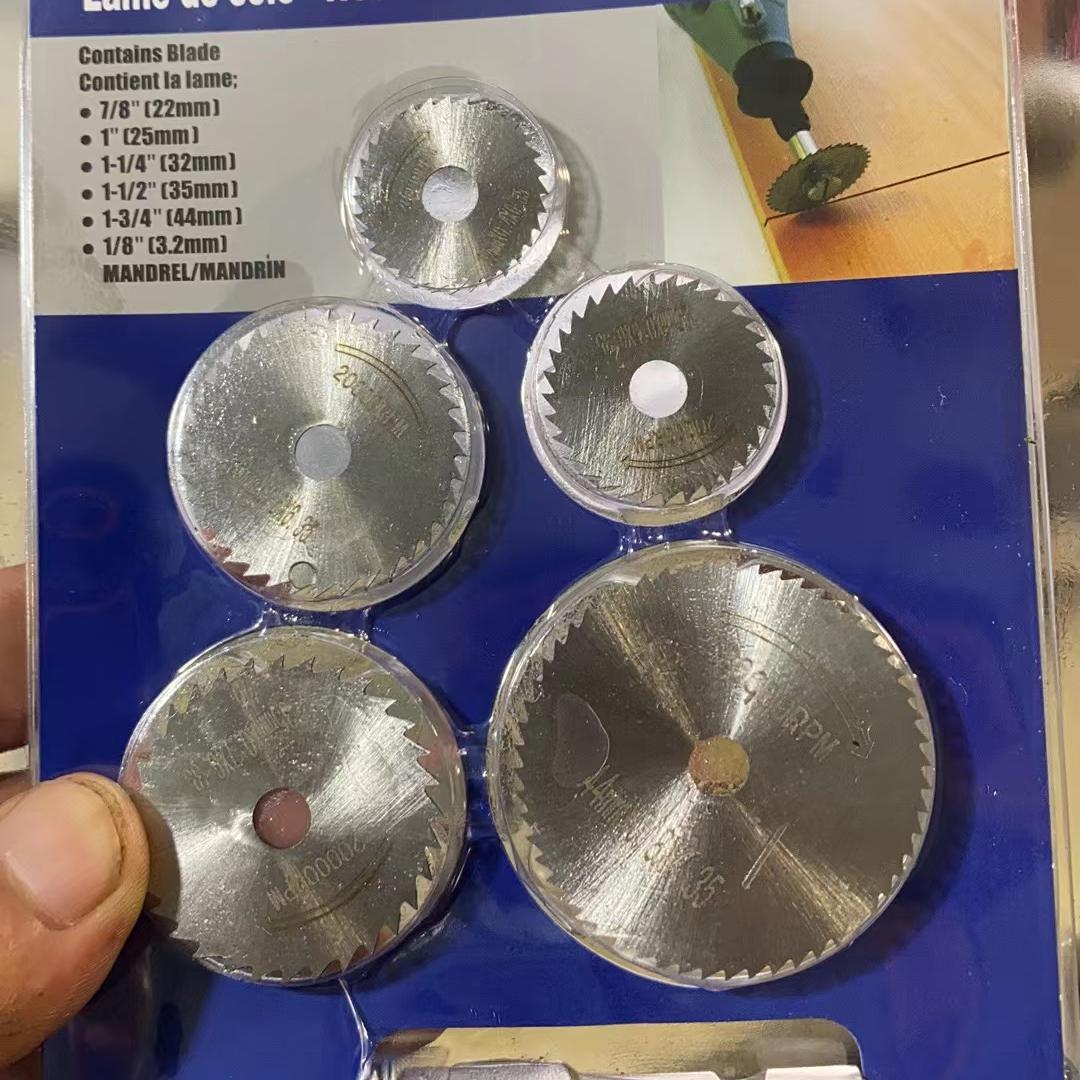 6pc小锯片