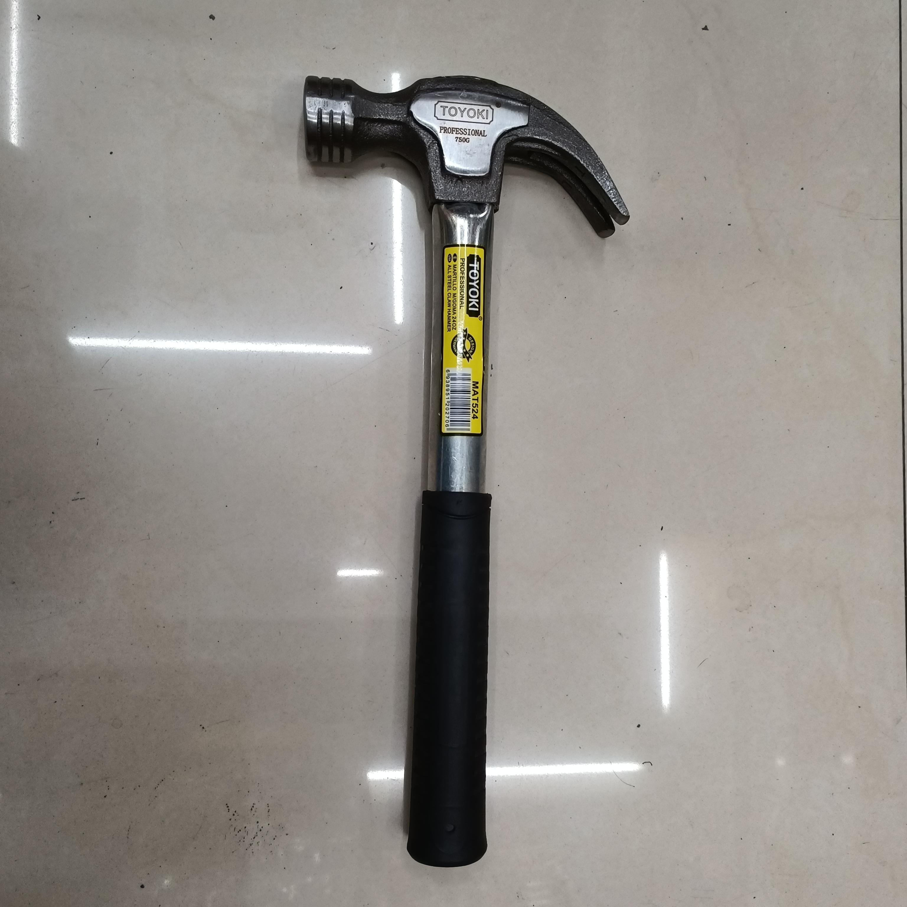 钢管柄羊角锤750G