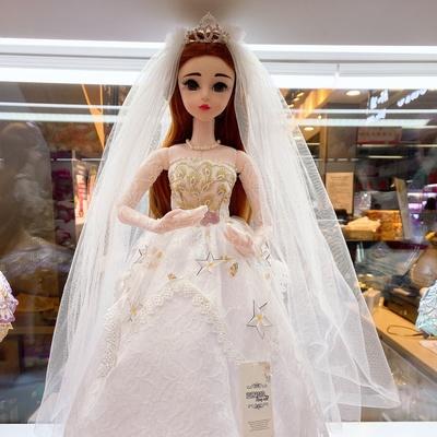 贝蒂60厘米娃娃