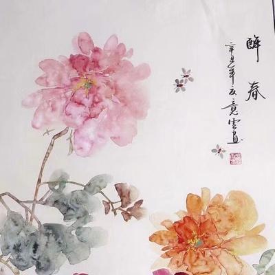 120/60裱好绫布(牡丹)