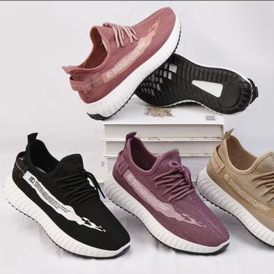 2021女款时尚休闲透气椰子鞋