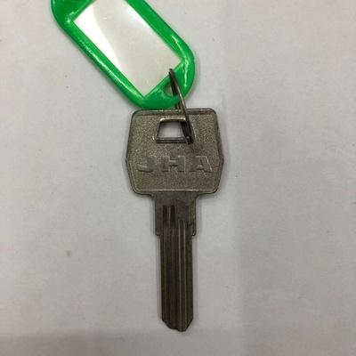 电脑钥匙-1