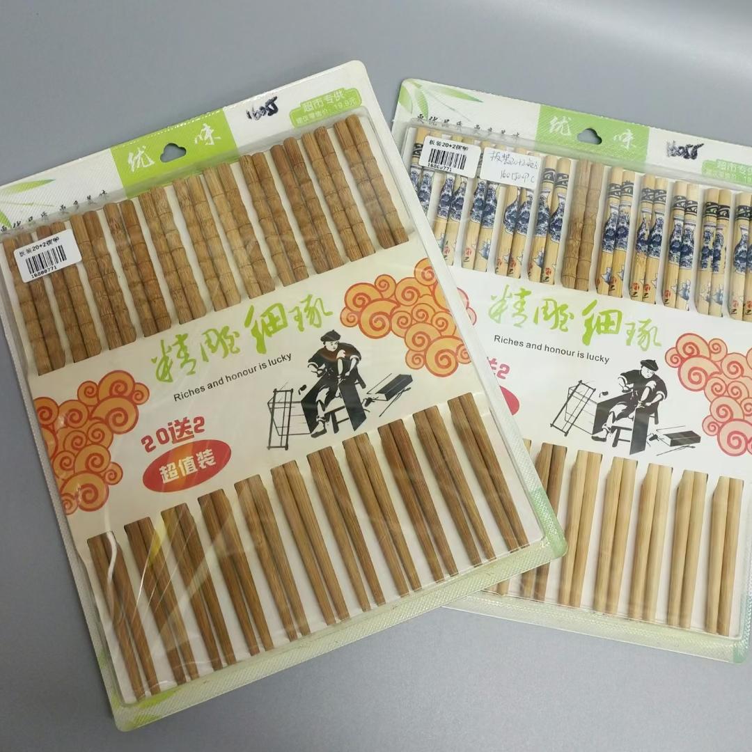 筷子家用高档20+2印花筷一人一筷商用防滑长筷子防霉套装家庭2021新款
