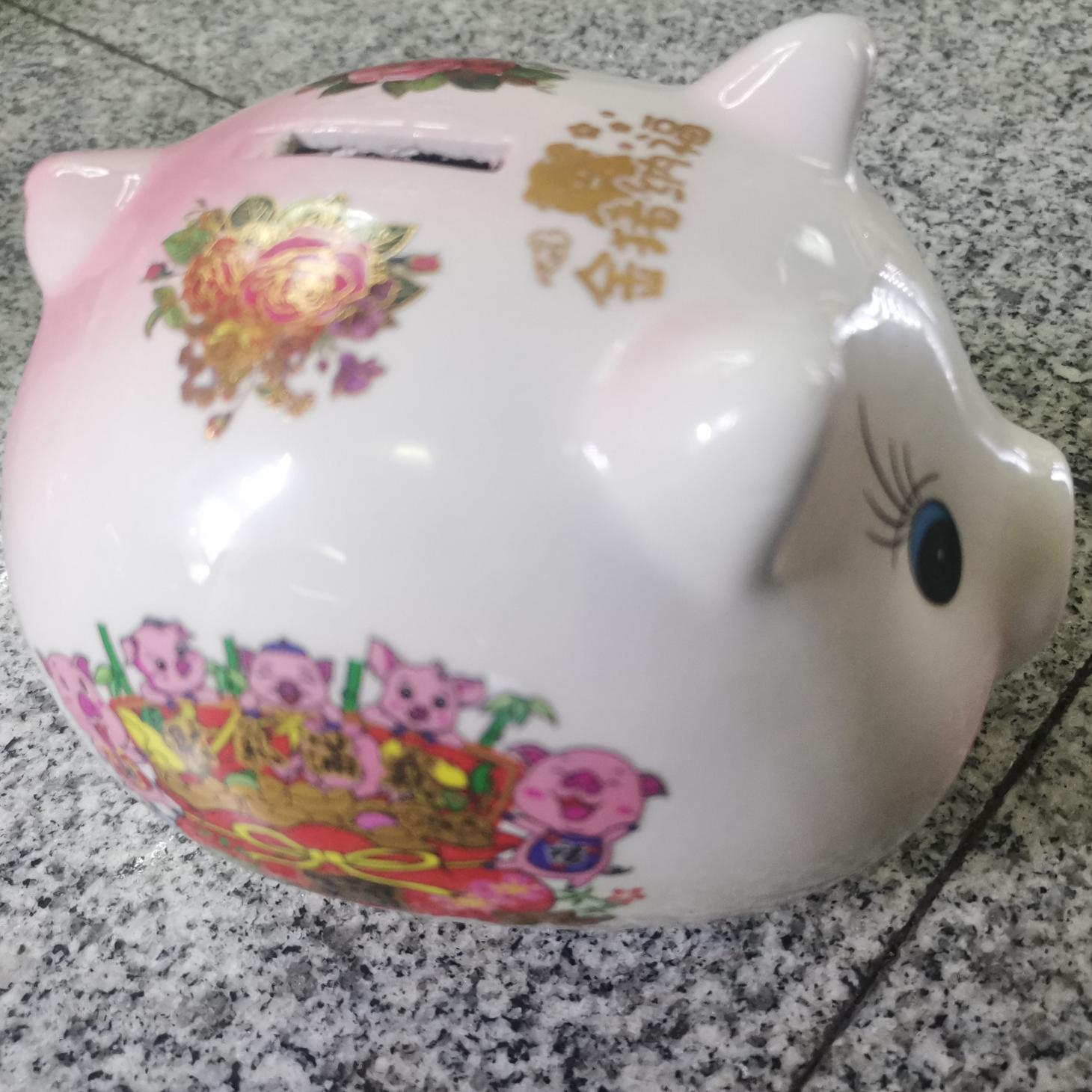 陶瓷白色猪存钱罐6.7.8.9寸