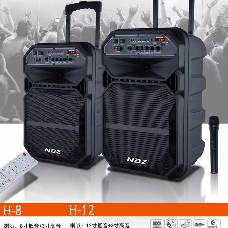 H12音箱