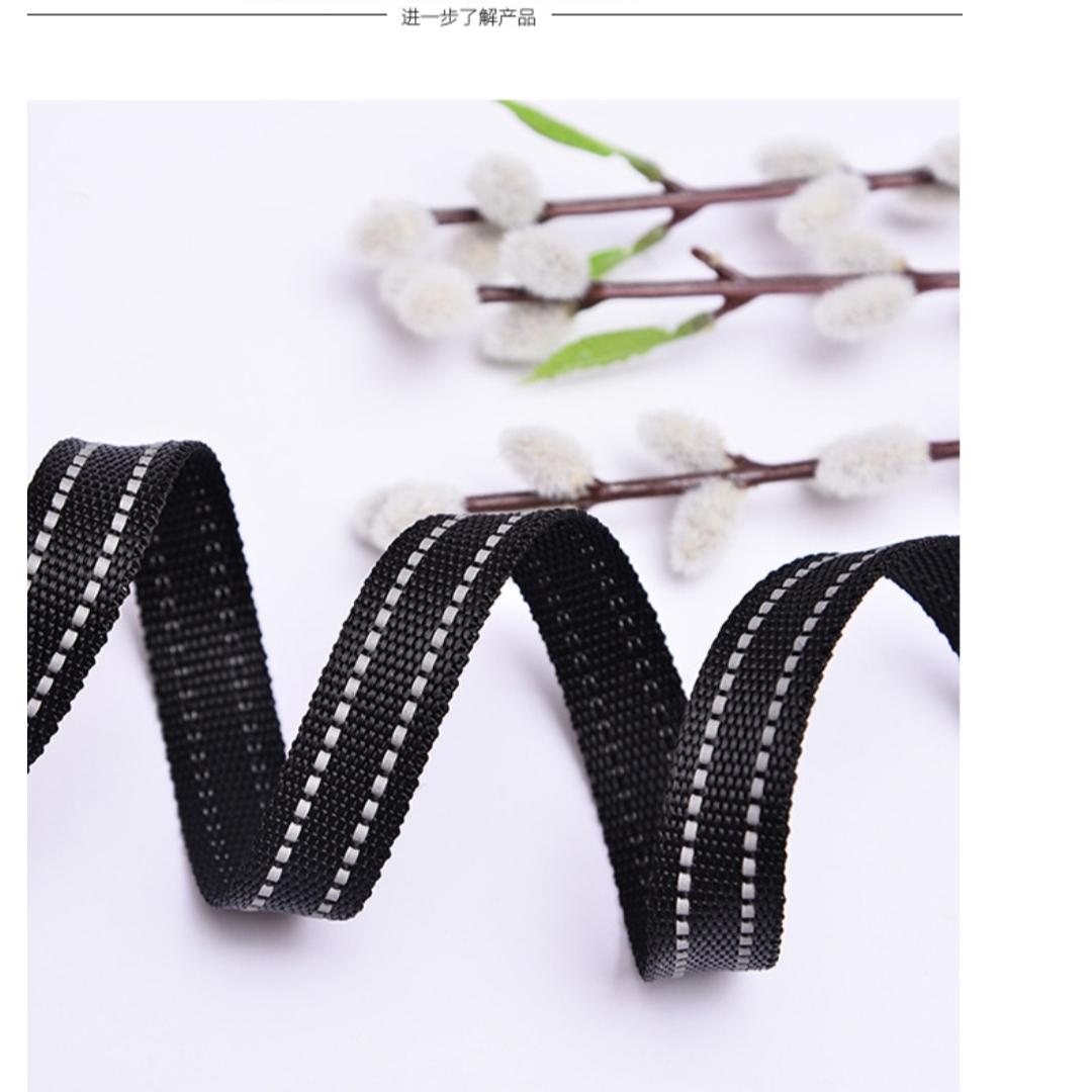 2.0黑+反光条织带环保织带丙纶PP箱包带