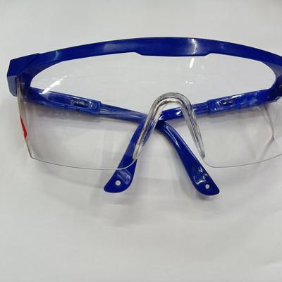 蓝色架伸缩眼镜