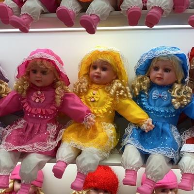 66801 24寸娃娃