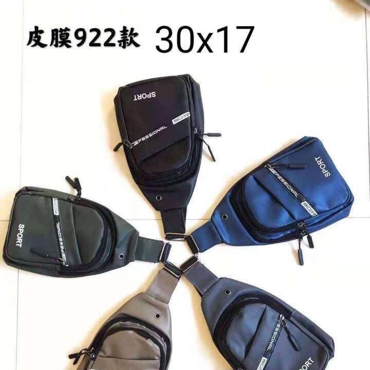 胸包922