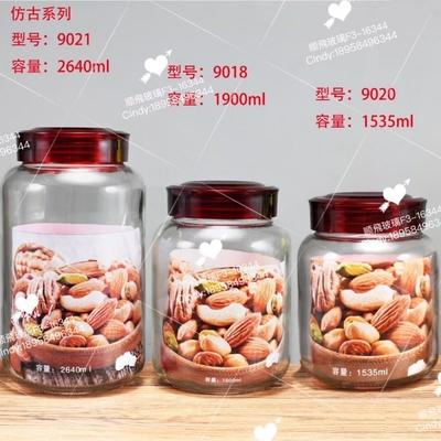 玻璃圆形储蓄罐1900ml