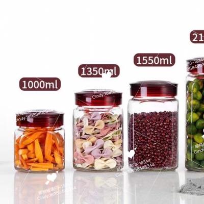 玻璃四方储蓄罐1000ml