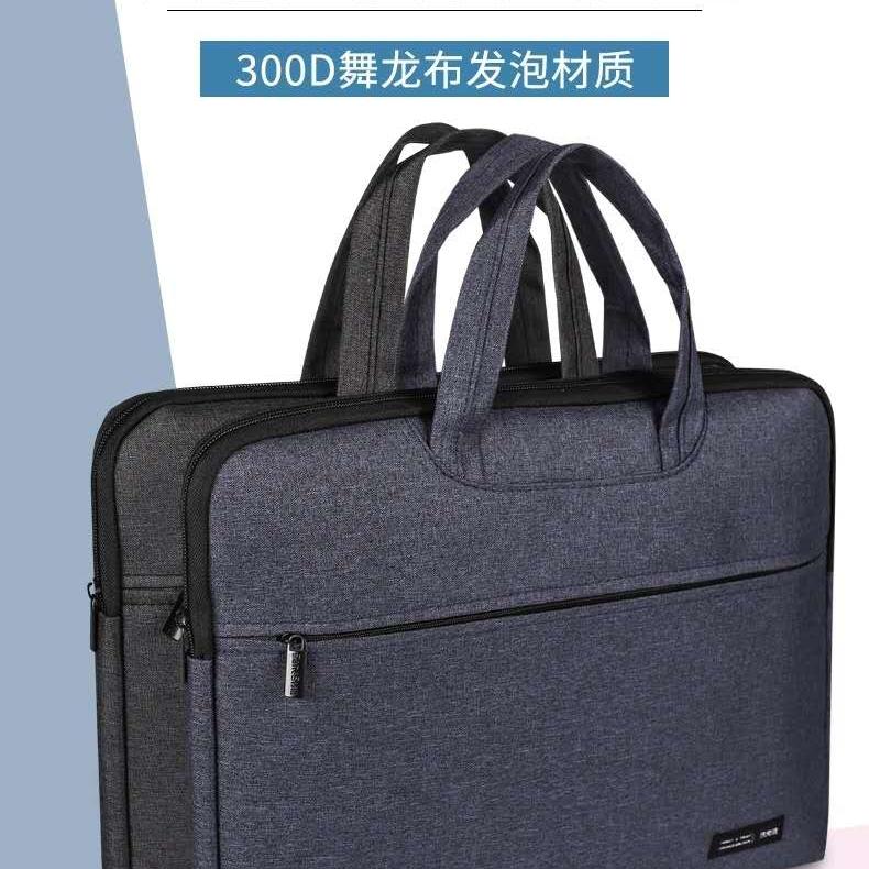 8647帆布文件袋定制印刷电脑包大容量办公公文包手提会议袋