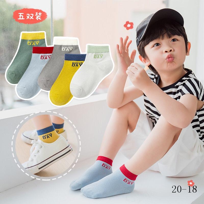儿童夏季棉袜