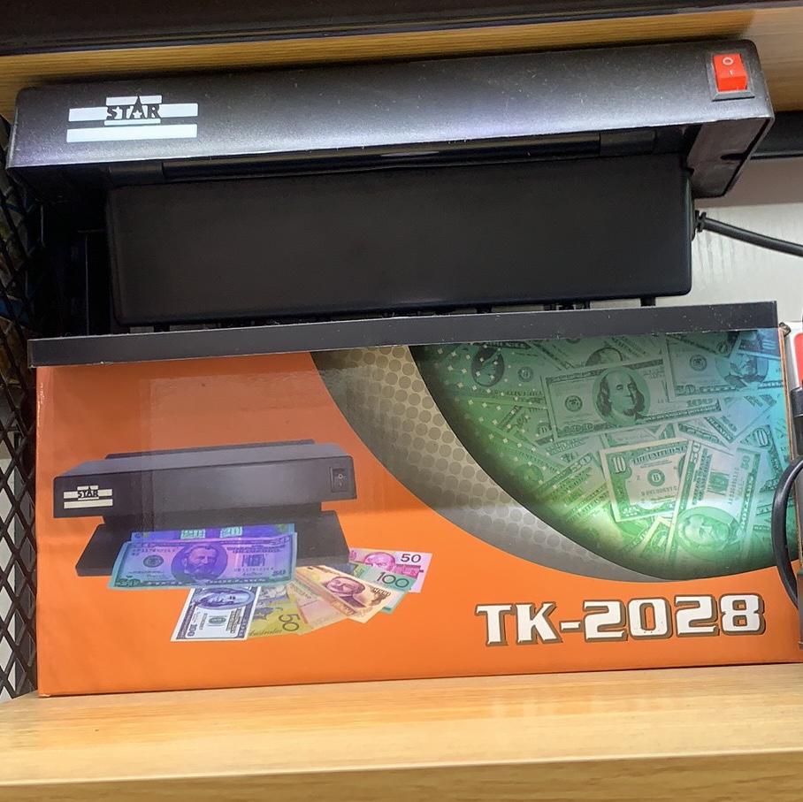 2028验钞机,多国货币验钞机