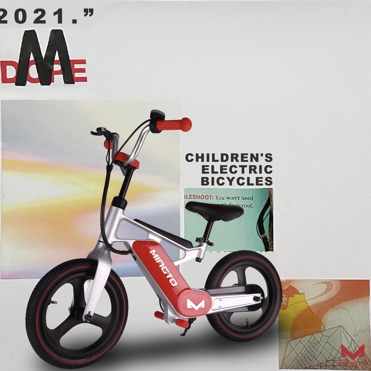 新品MINGTO儿童电动自行车儿童玩具代步平衡车
