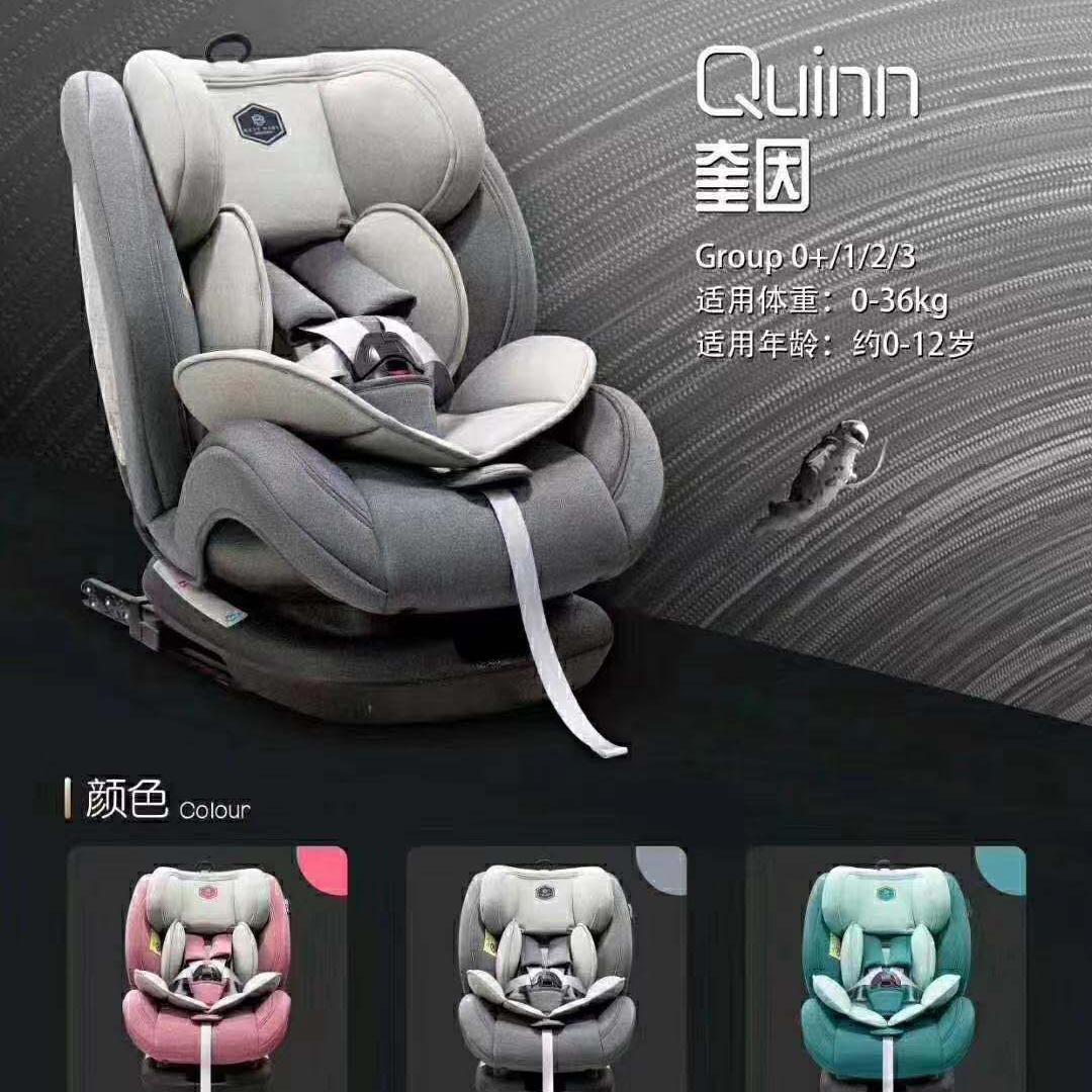 婴儿汽车座椅