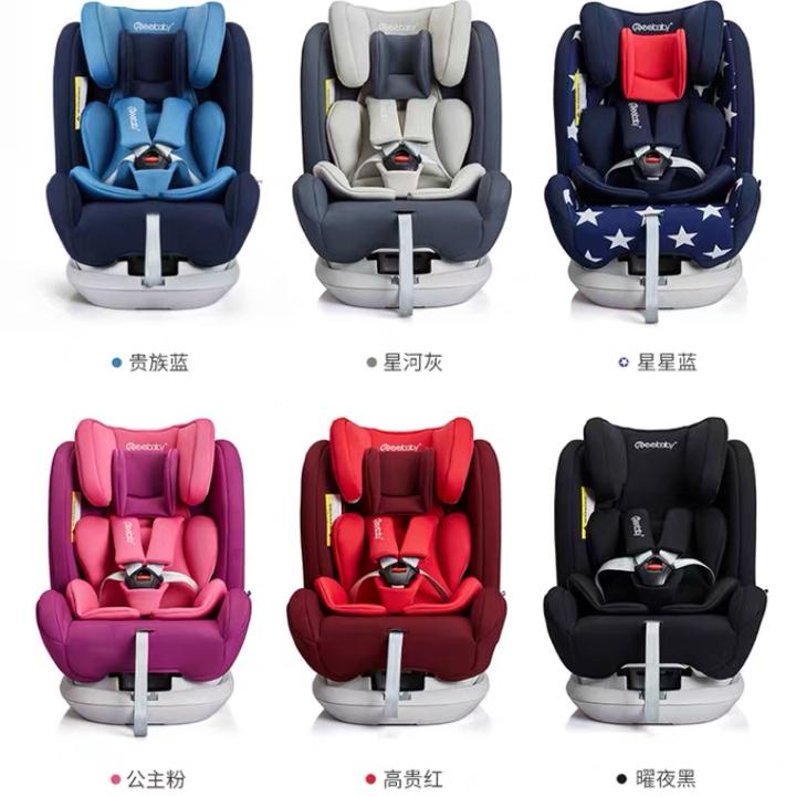 Reebaby 汽车座椅,儿童座椅,9个月-12岁