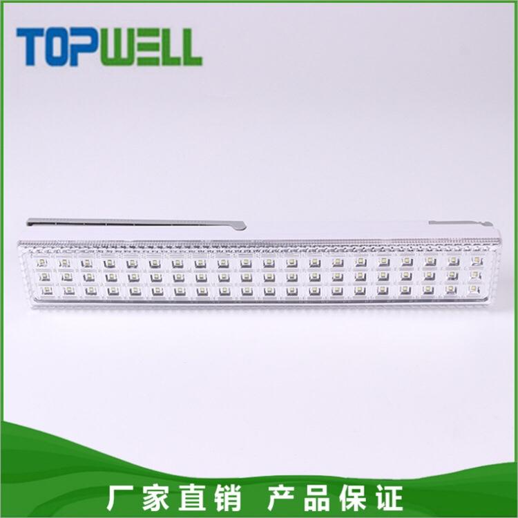 LED应急灯家用户外充电式夜市摆摊灯节能壁挂手提式 户外照明电筒