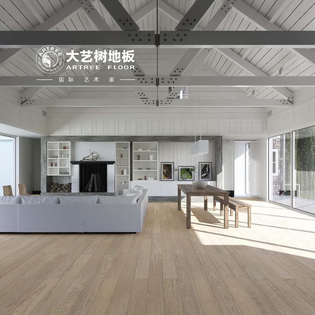 大艺树地板莫兰迪系列弗朗西斯黑胡桃价格为838元/平方米
