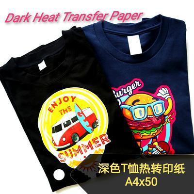 热转印纸50张A4深色喷墨打印烫画纸耐水洗纺织品纯棉T恤转印纸