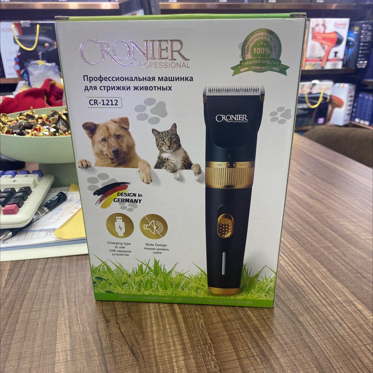 宠物剪宠物剃毛器USB款CR-1212