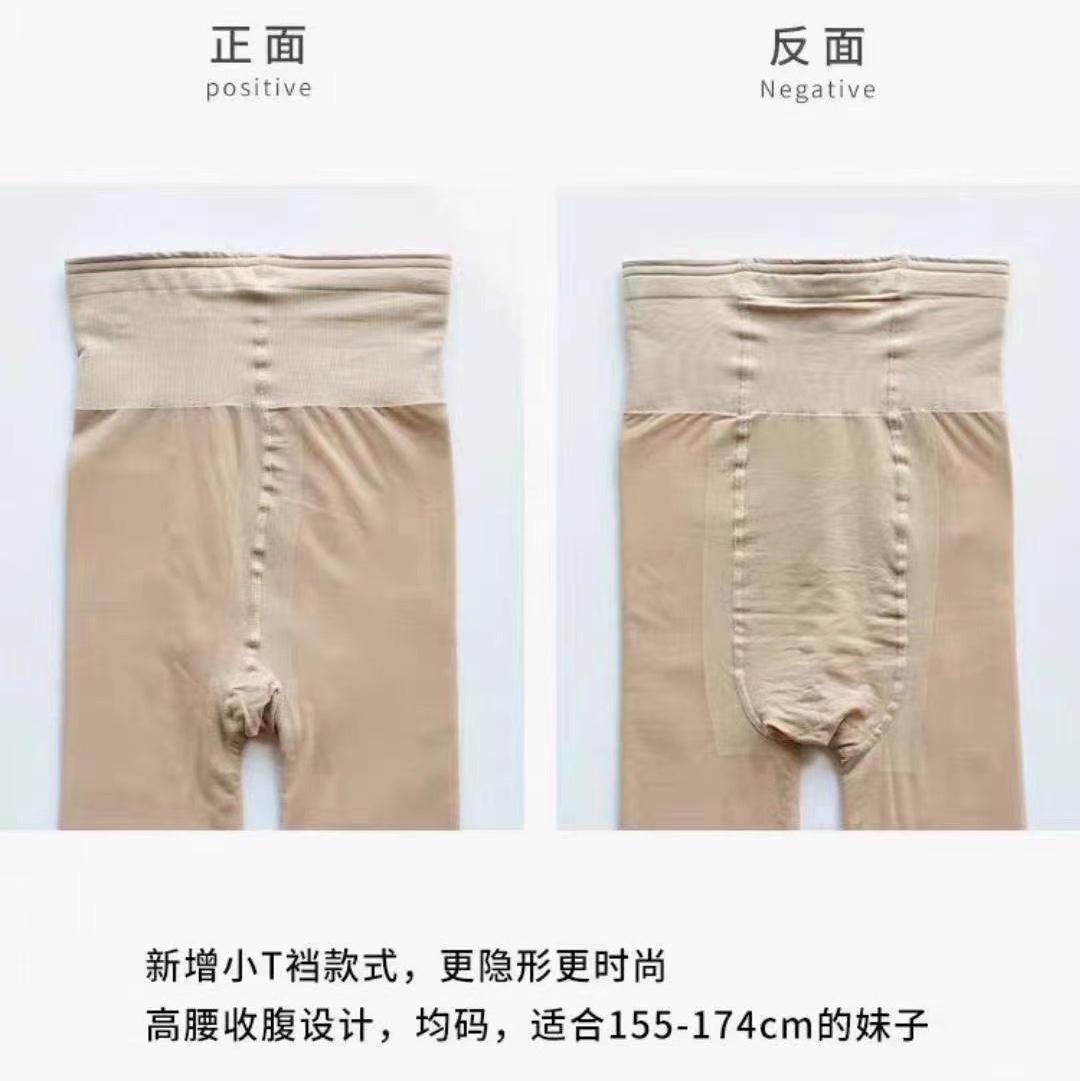 任意剪双层裤160克