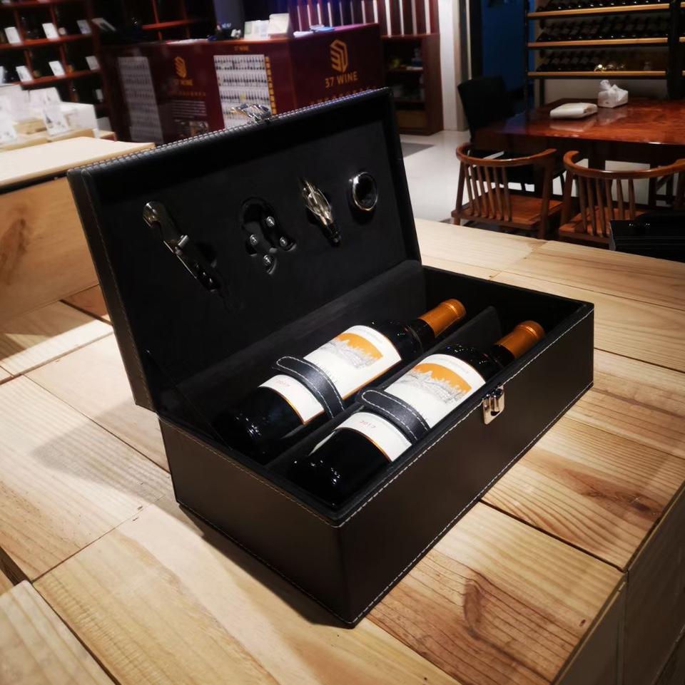 红酒两支装皮盒