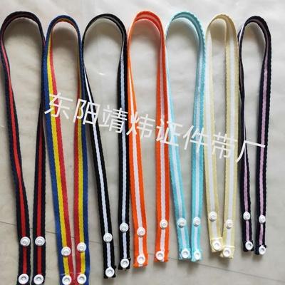韩式口罩挂绳