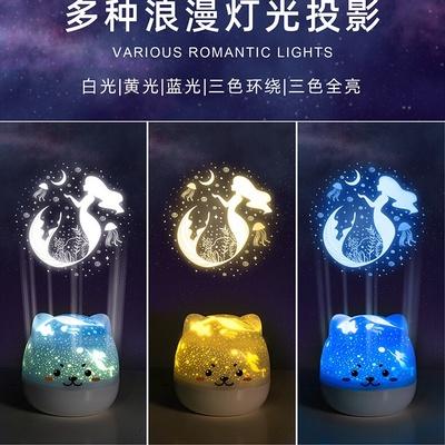 创意简约星空投影灯 带音乐USB充电LED烂漫氛围灯 卧室旋转投影灯 礼品