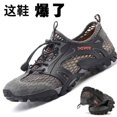 夏季透气运动户外网鞋男网面休闲夏天登山鞋男士网眼鞋