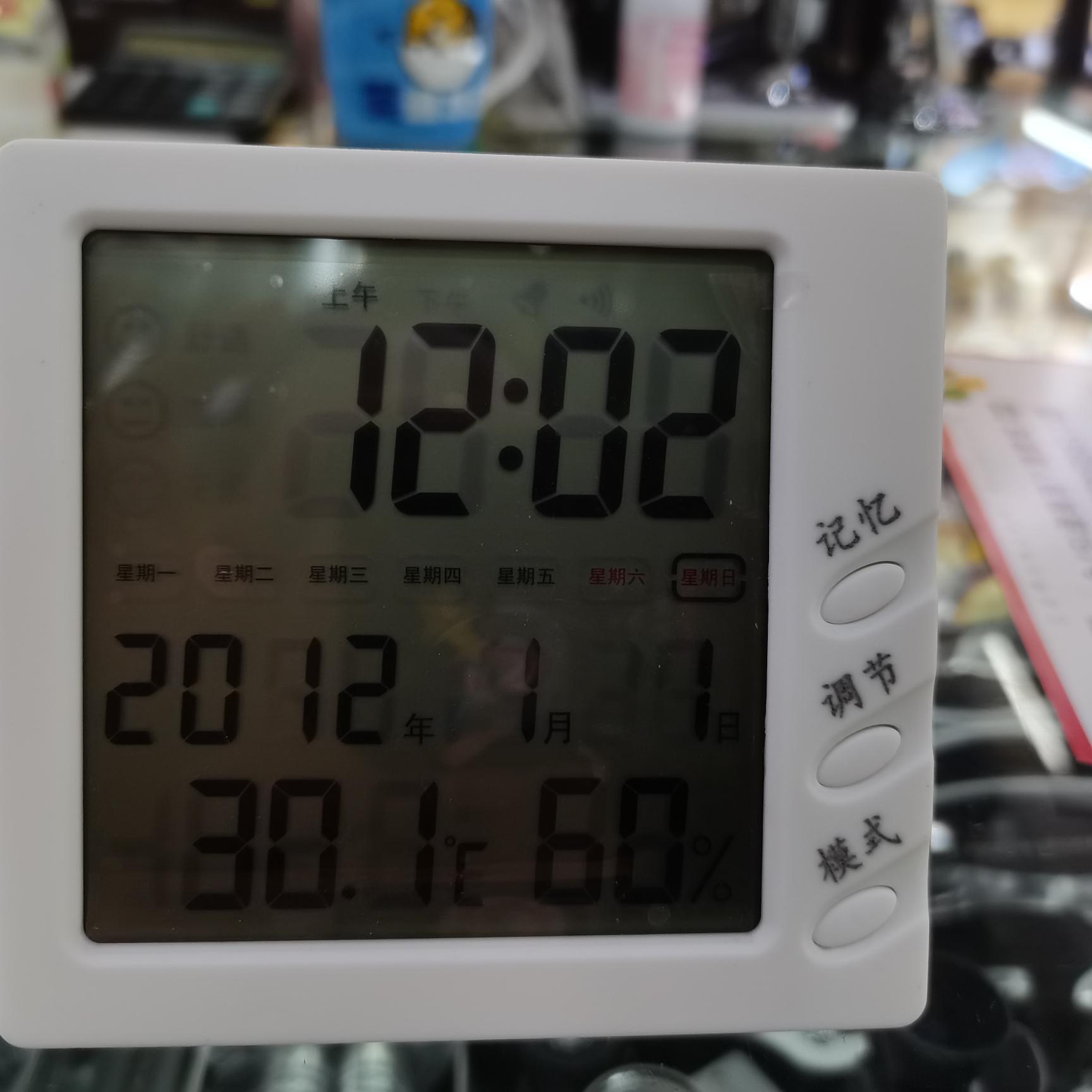 工厂直销CL303电子款带时间日期温湿度计