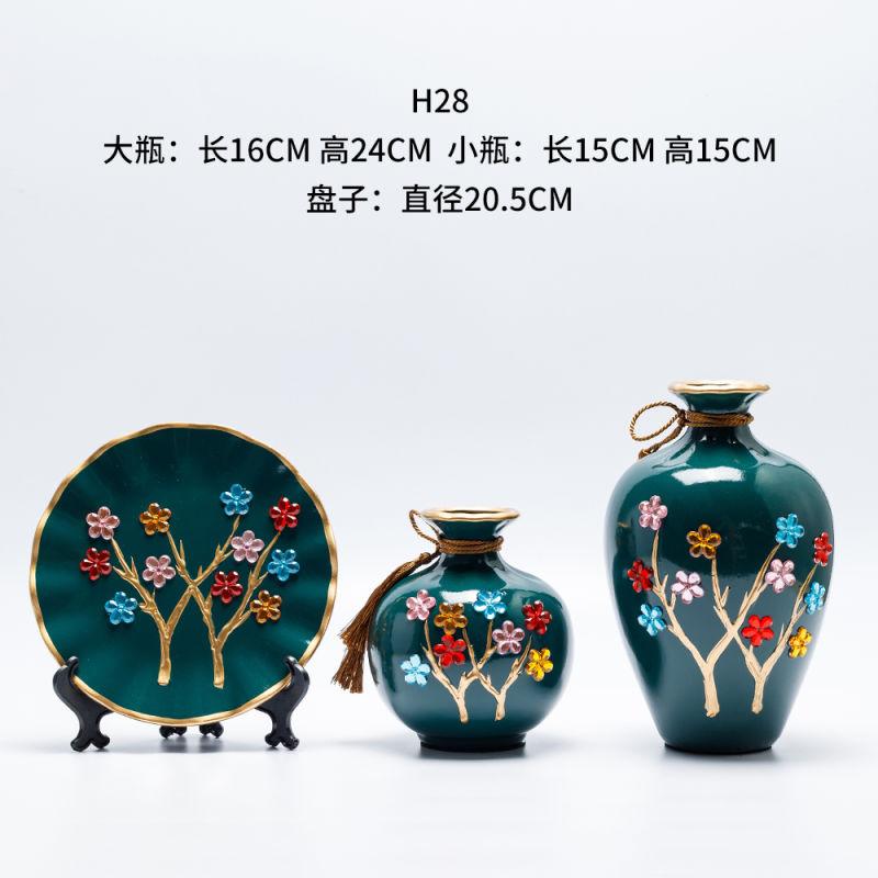 新款创意轻奢现代贴珠花陶瓷三件套花瓶客厅书房装饰柜婚庆家居装饰礼品工艺品摆件厂家批发