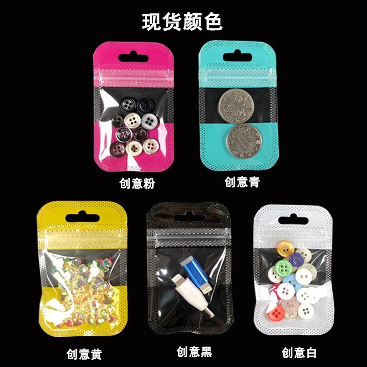 半透明自封袋-饰品包装袋-5.5*9半印袋-货号-12935