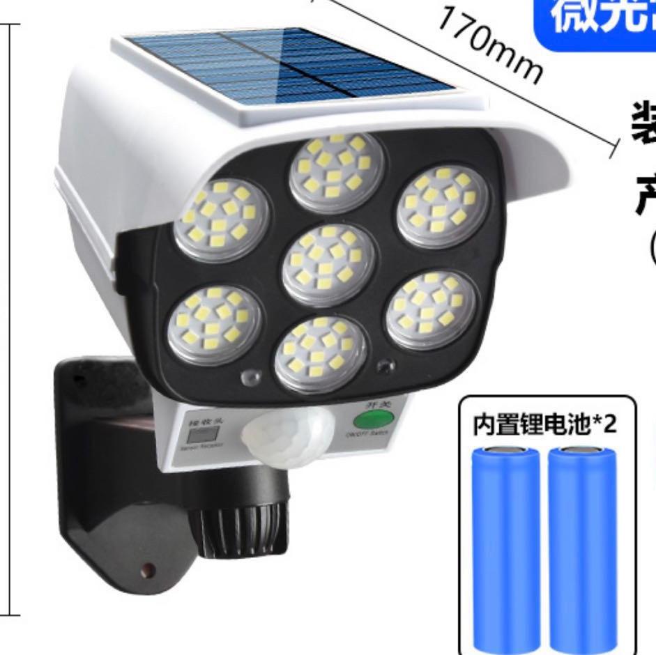 太阳能摄像头款式