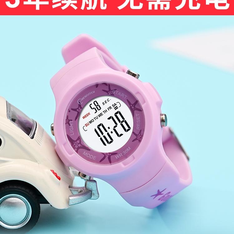 防水运动电子表学生时尚手表8211