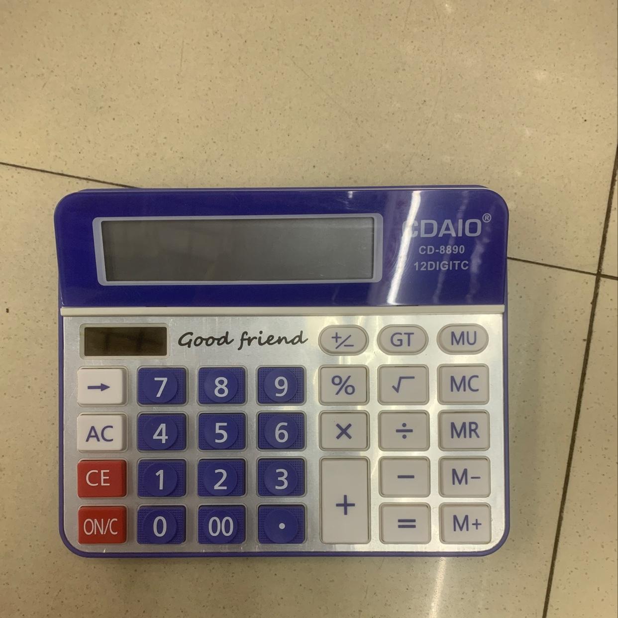 混色办公用品计算器