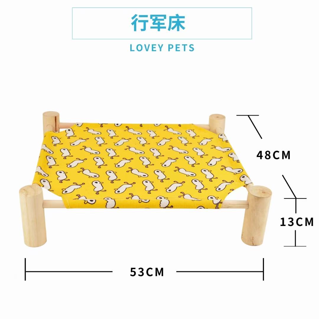 宠物用品!宠物行军床 猫狗四季通用 量大从优 一箱30个 混色装!