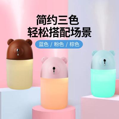 新款小熊加湿器usb大容量卧室家用办公桌面静音炫彩灯光礼品定制