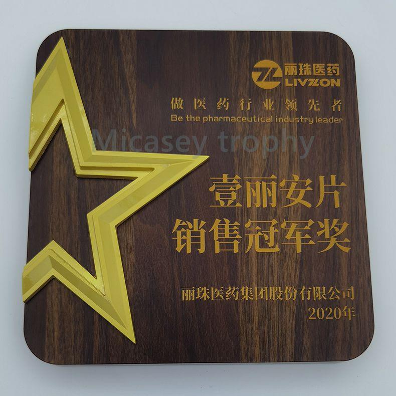 奖牌授权牌赛事木制奖牌运动会木牌颁奖典礼牌