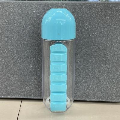 分装水杯实用旅行方便携带