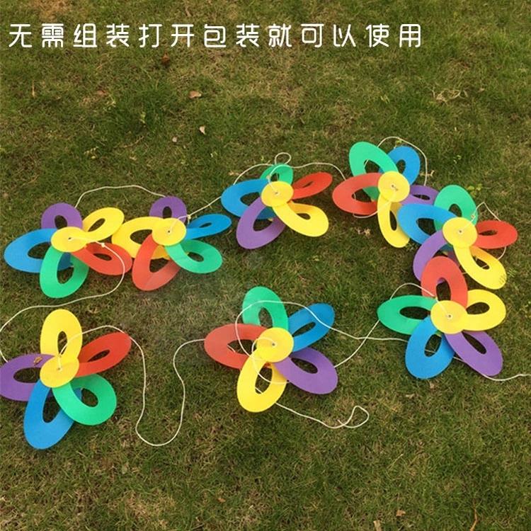娱乐场所彩色塑料串