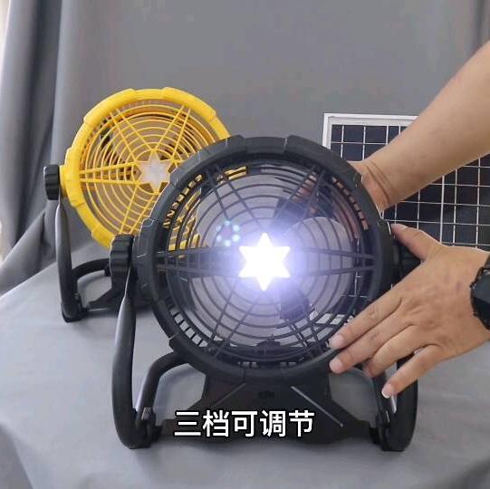 太阳能风扇