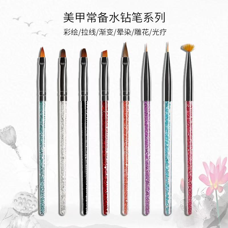 美甲笔刷水晶笔光疗笔美甲套装笔