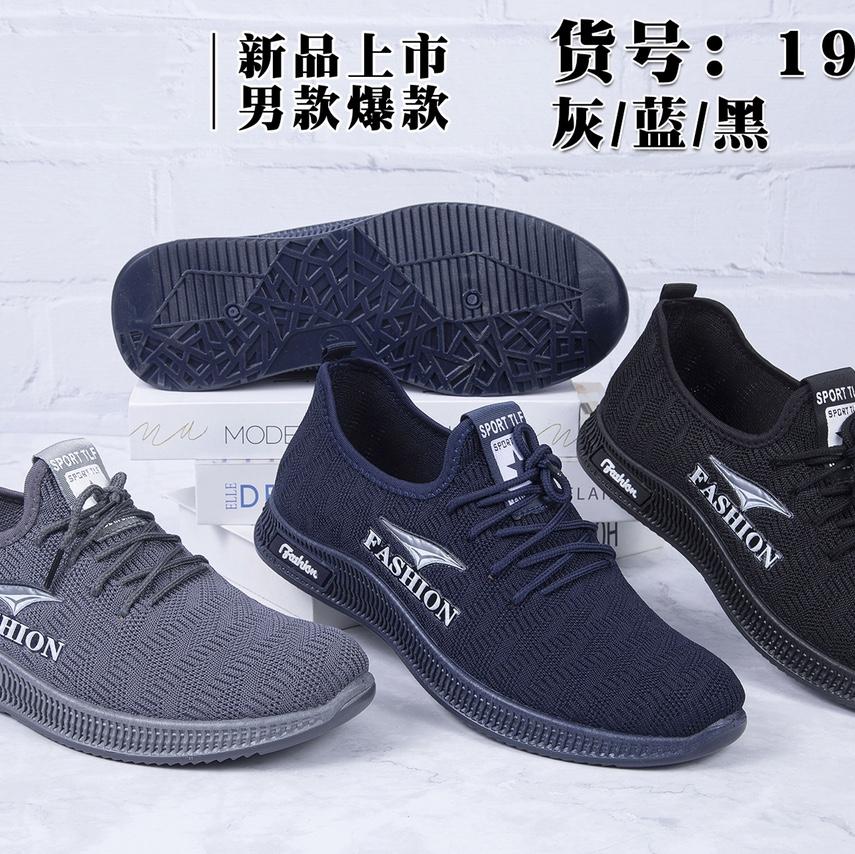 飞织鞋51