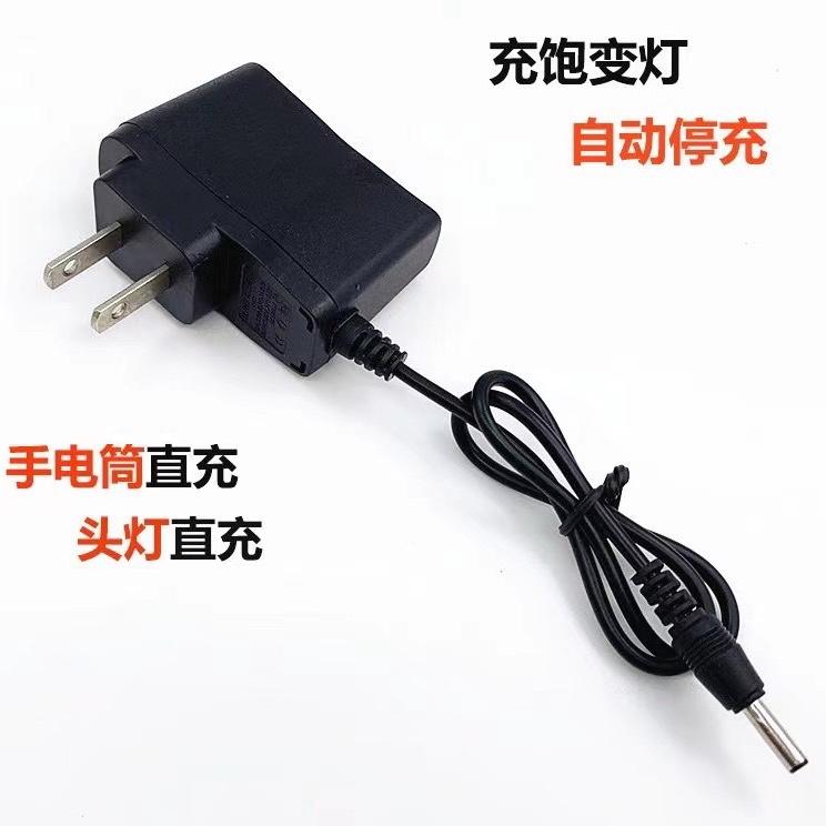头灯手电专用3.5口直充充电器