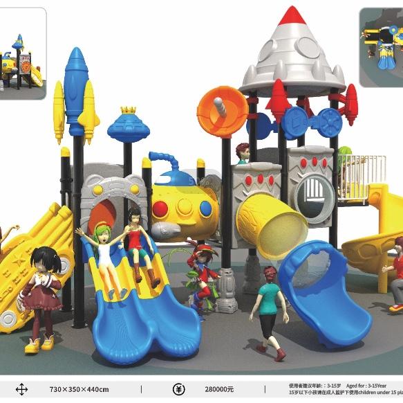 002户外组合滑梯 幼儿园专用 幼教专用3-15岁