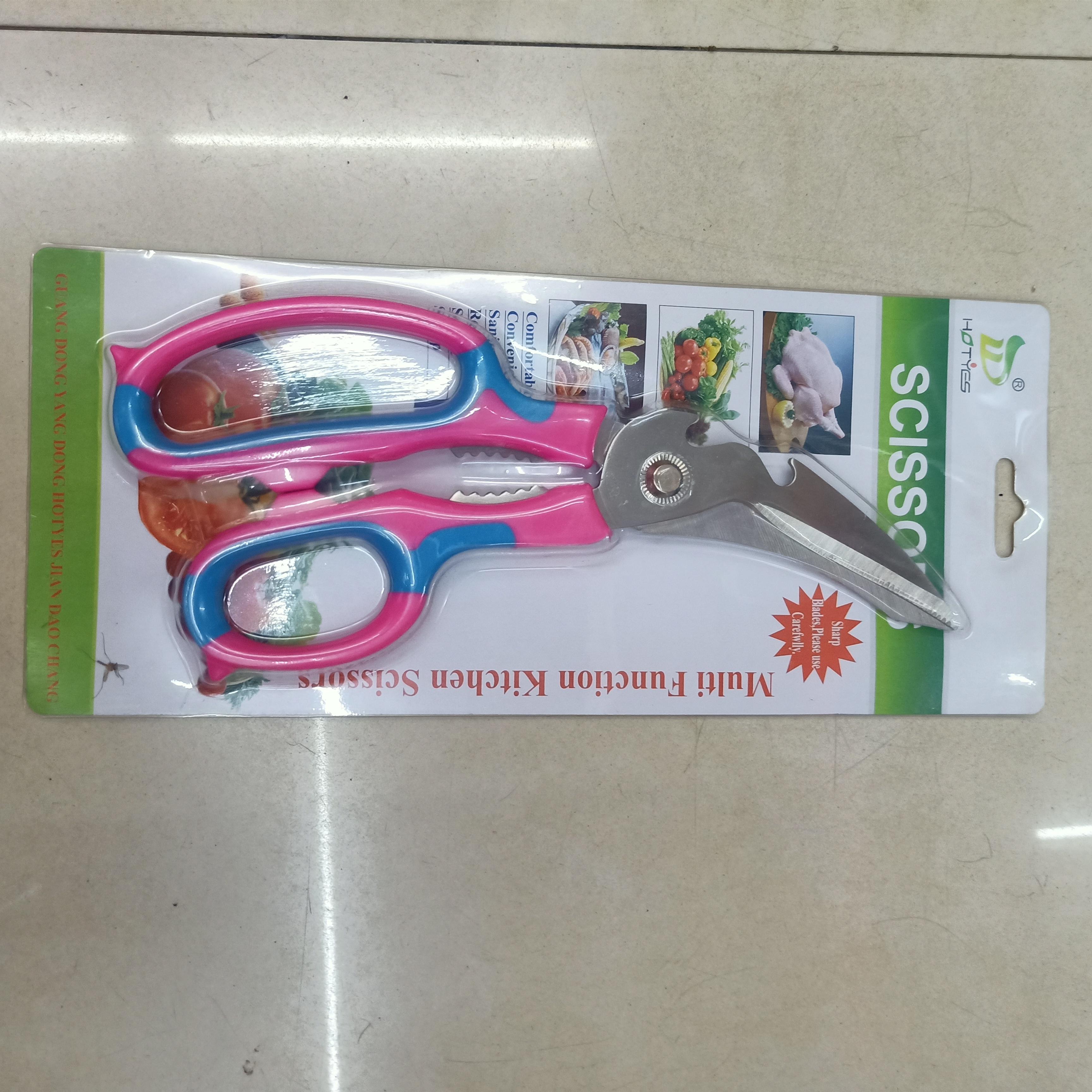 HY-5031厨房剪