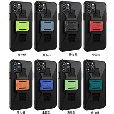 酷甲支架 手机壳 手机套 手机保护套