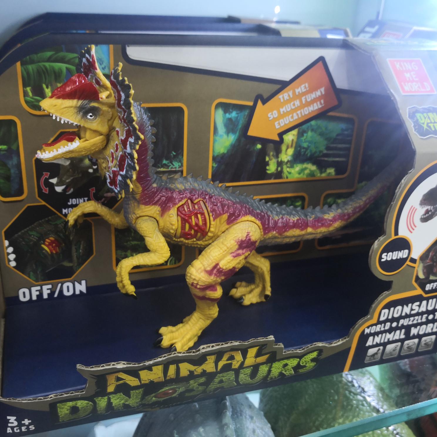 展示盒带音乐恐龙